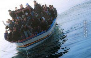 Migrantes di Vincenzo Leonardi