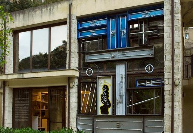 progetto i art ,nella foto Modica (RG), il Co.CA (Center of Contemporary Art), sede CCP