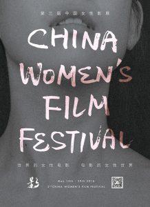 Il film di Luca Scivoletto è stato proiettato in Cina